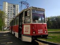 Саратов. 71-605 (КТМ-5) №2185