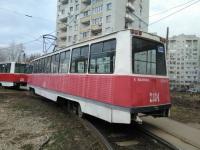 Саратов. 71-605 (КТМ-5) №2184