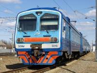 Брянск. ЭД9М-0210
