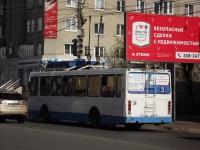 Омск. МТрЗ-5279 №28