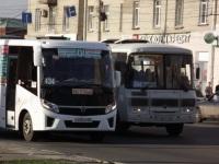 Омск. ПАЗ-320405-04 Vector Next т075хт, ПАЗ-32054 т884тс