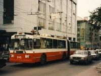 Пермь. ЗиУ-620501 №046