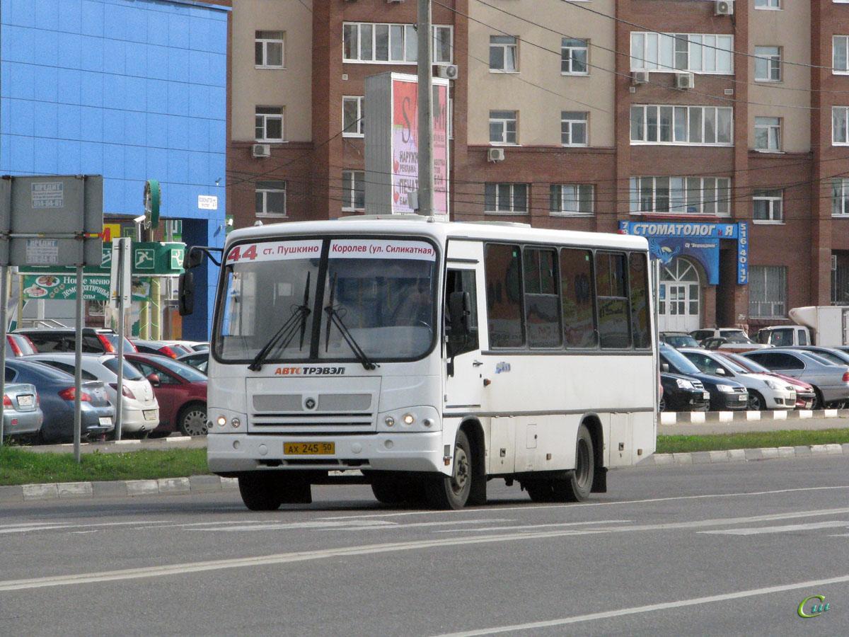 Королёв. ПАЗ-320402-03 ах245