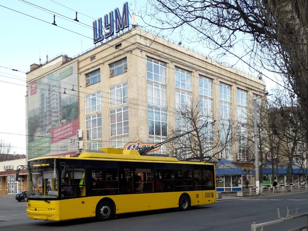 Херсон. Богдан Т70117 №495