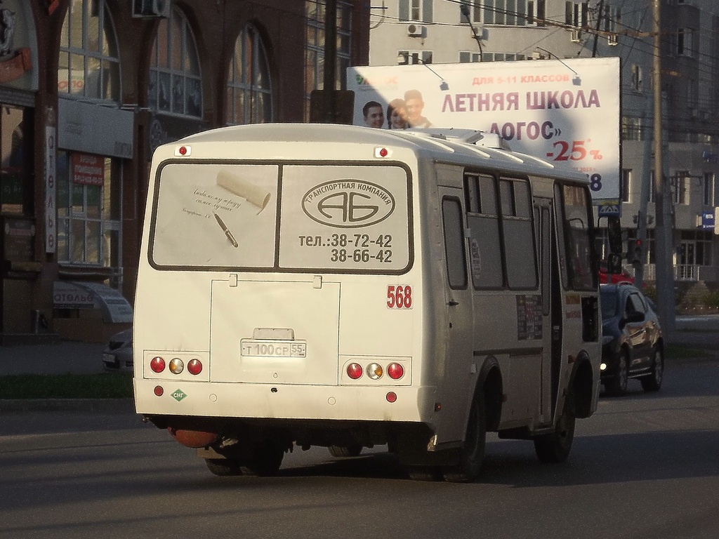 Омск. ПАЗ-32053 т100ср
