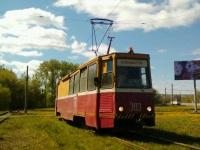 Челябинск. 71-605 (КТМ-5) №303