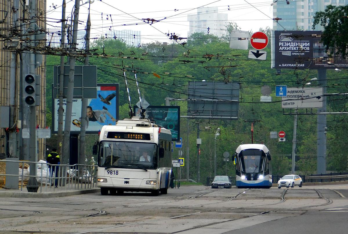 Москва. АКСМ-321 №9818, 71-931М Витязь-М №31201