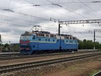 Брянск. ЧС8-074