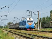 ЭП1М-606