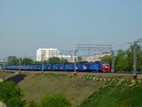 Москва. ЭД4М-0398
