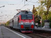 Таганрог. ЭП1М-698