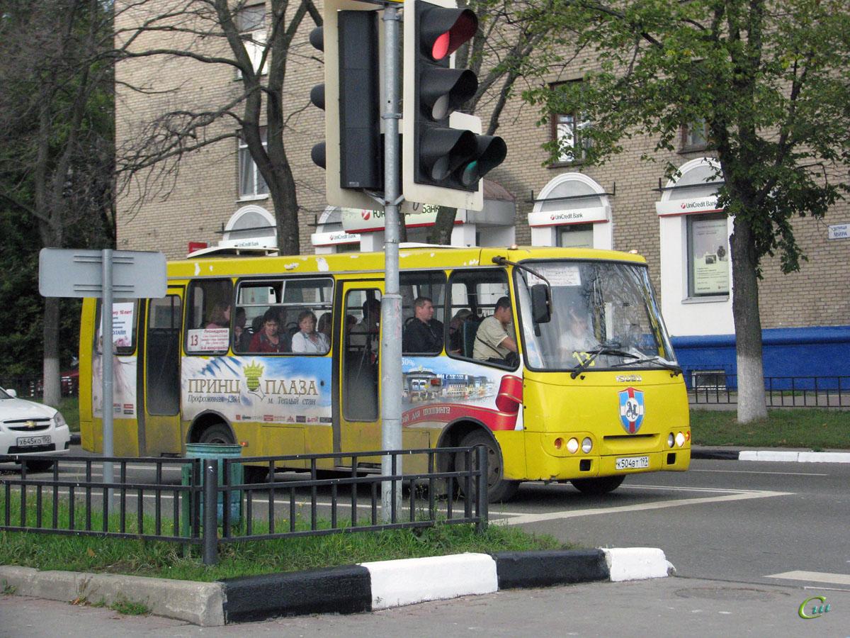 Мытищи. Богдан А09202 к504вт