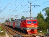 Санкт-Петербург. ЭР2Т-7199