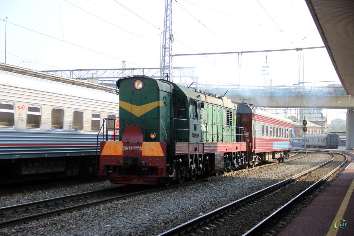Нижний Новгород. ЧМЭ3-2773