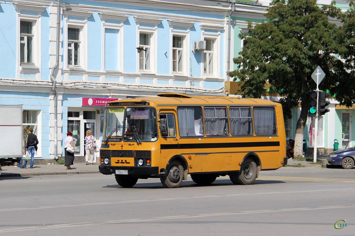 Новочеркасск. ПАЗ-3205 т752ре