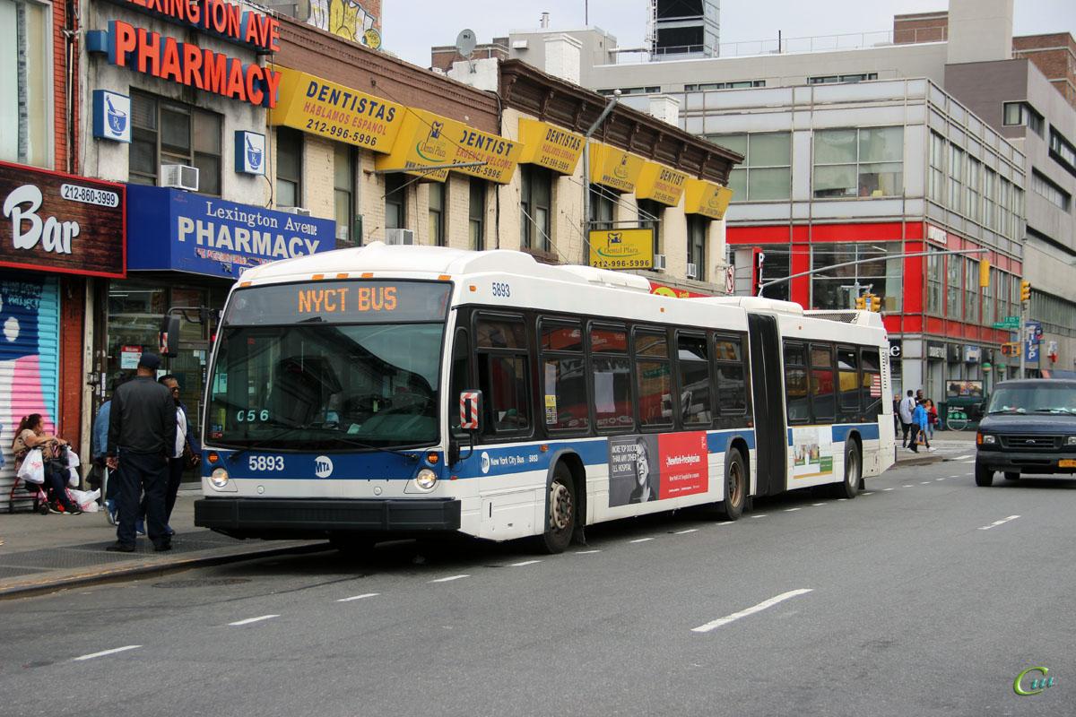 Нью-Йорк. Novabus LFS Artic AU2392