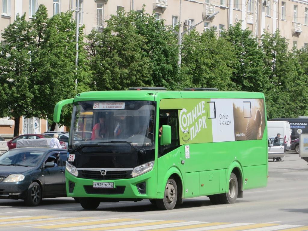 Курган. ПАЗ-320435-04 Vector Next т935мк
