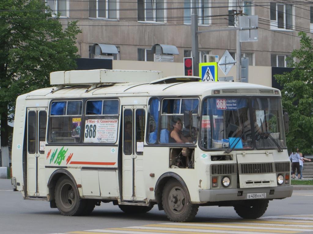 Курган. ПАЗ-32054 в408кн