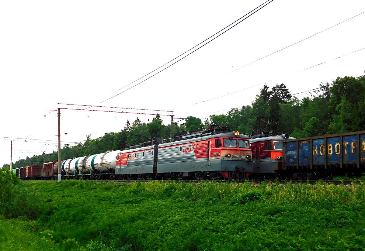 Московская область. ВЛ10у-919