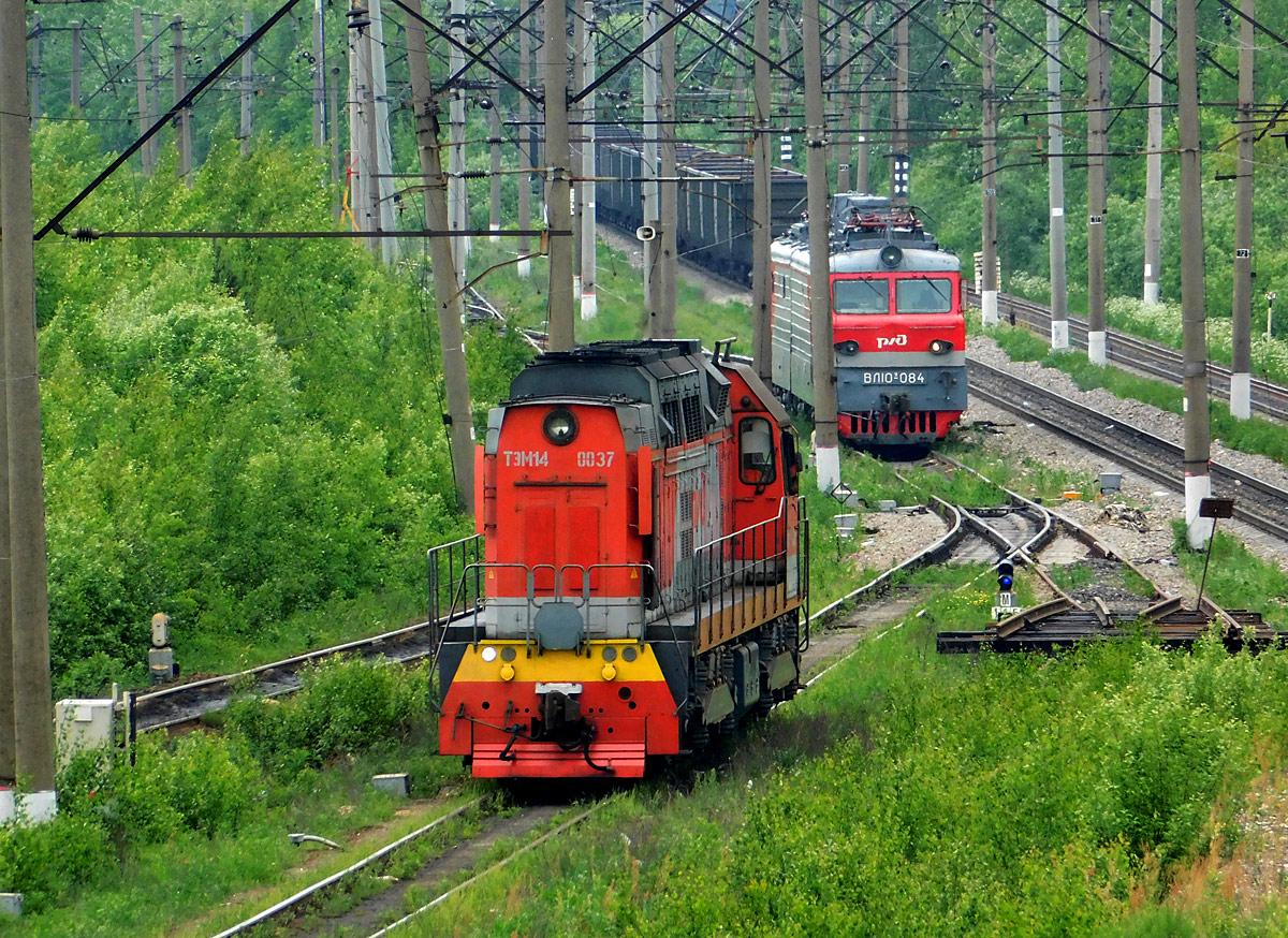 Московская область. ВЛ11м-084, ТЭМ14-0037