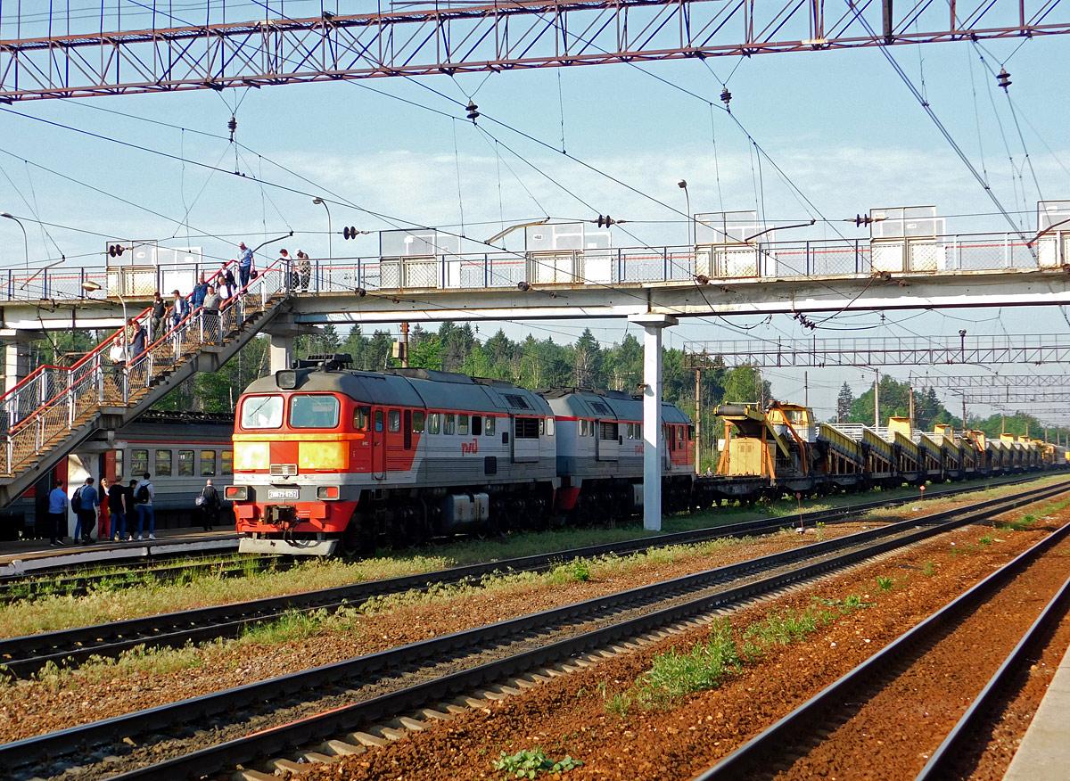 Московская область. 2М62У-0252