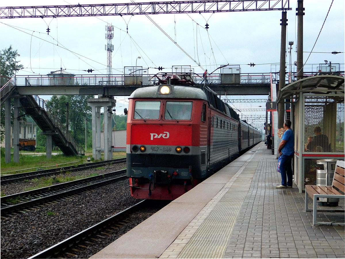Московская область. ЧС7-048