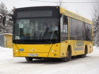 Сургут. МАЗ-206.068 р175ае