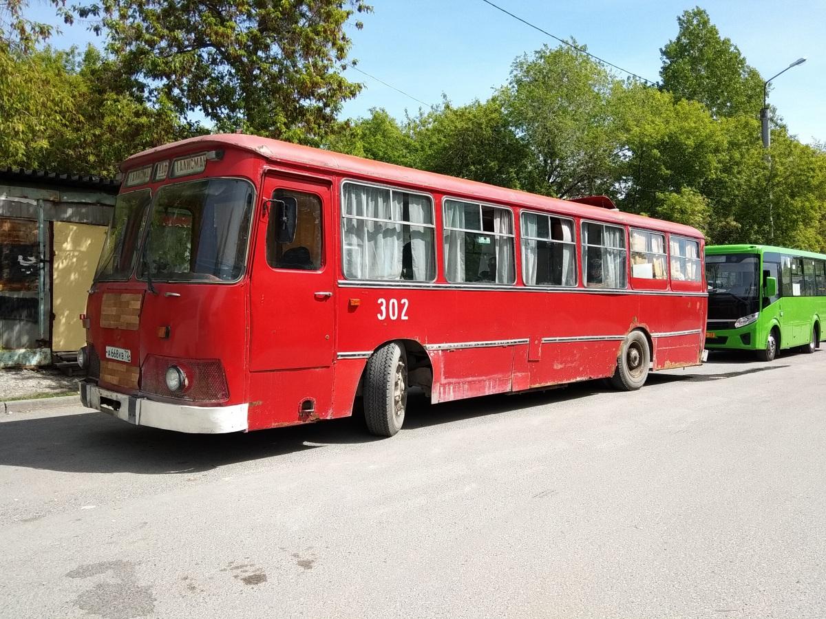 Тюмень. ЛиАЗ-677М а668кв