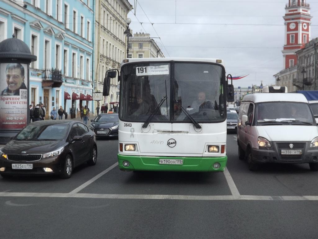 Санкт-Петербург. ЛиАЗ-5293.60 в190он