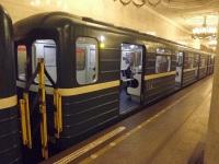 Санкт-Петербург. Ем-501-6912