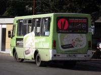 Крым. БАЗ-А079.14 Подснежник к685мх