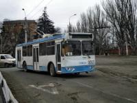 Мариуполь. ЗиУ-682Г-016.02 (ЗиУ-682Г0М) №0003