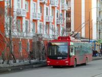 Мурманск. ВМЗ-5298.01 Авангард №309