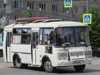 Курган. ПАЗ-32054 о937мв