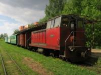Кирово-Чепецк. ТУ7А-3318
