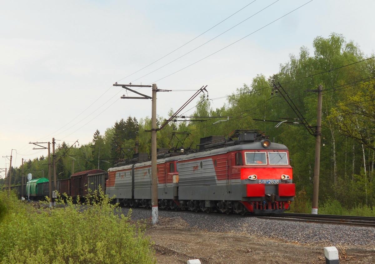 Московская область. ВЛ11м-283