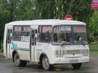 Шадринск. ПАЗ-32054 н299мв