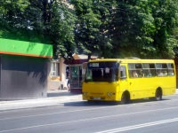 Ataman A09204 AH8375IX
