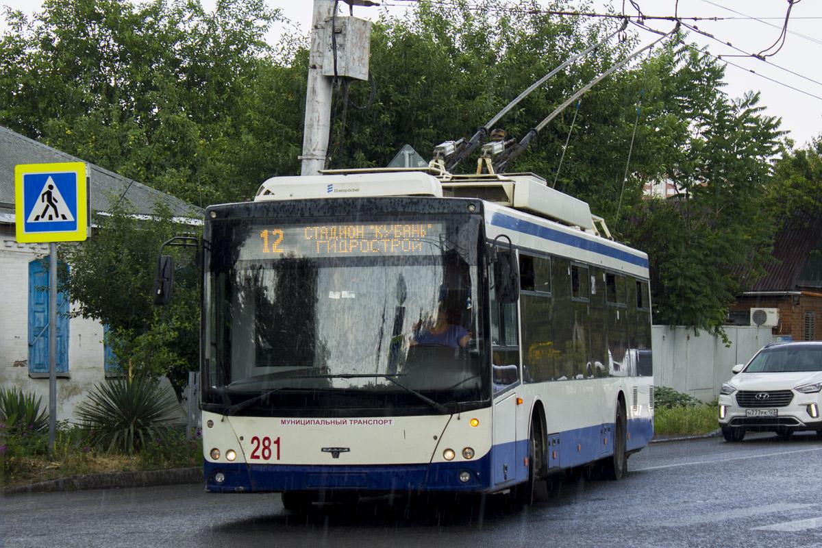 Краснодар. СВАРЗ-МАЗ-6275 №281