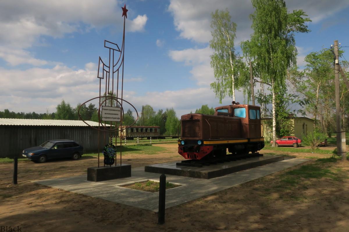 Кирово-Чепецк. ТУ4-2723