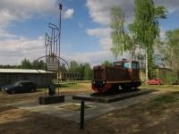 ТУ4-2723