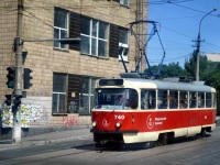 Мариуполь. Tatra T3A №740