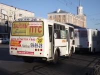 Омск. ПАЗ-32054 т884тс