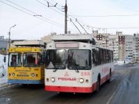 Мурманск. ЗиУ-682 КР Иваново №235