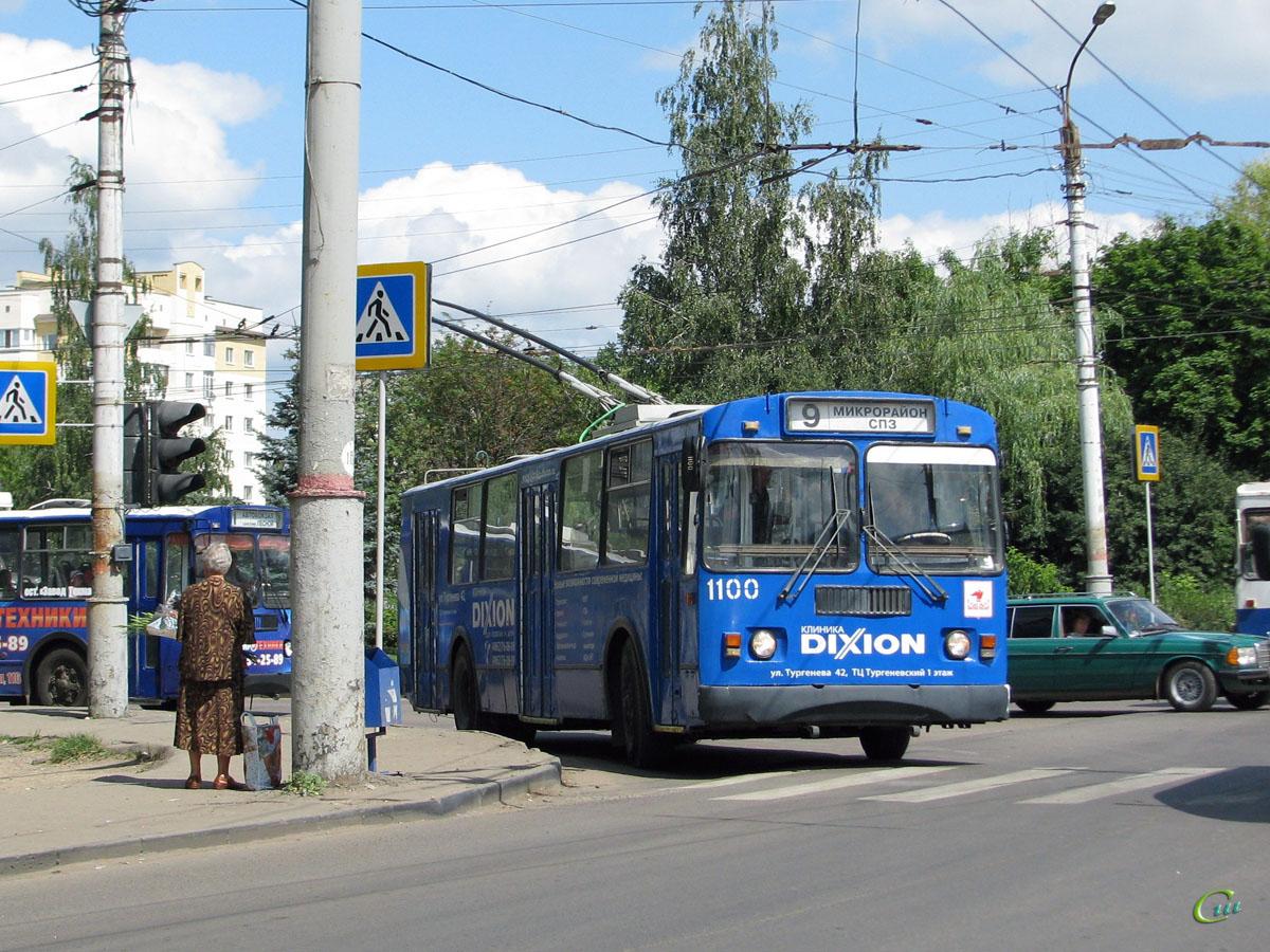 Орёл. ЗиУ-682Г-016 (ЗиУ-682Г0М) №1100