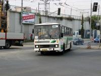 Пльзень. Karosa C734 PJ 67-39