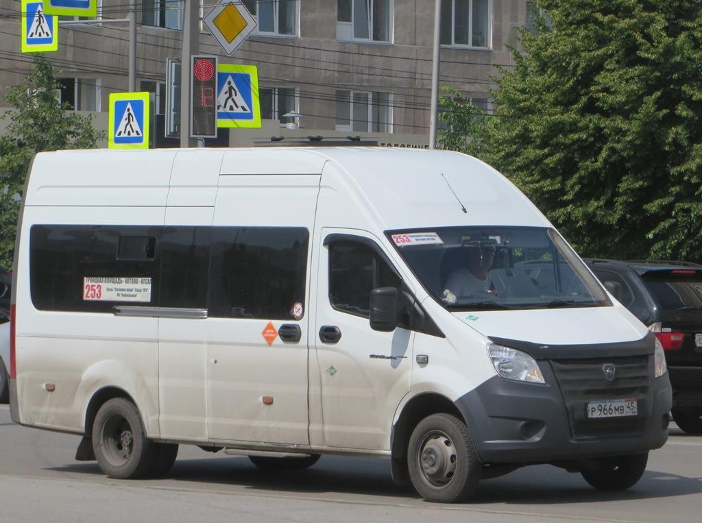 Курган. ГАЗель Next р966мв