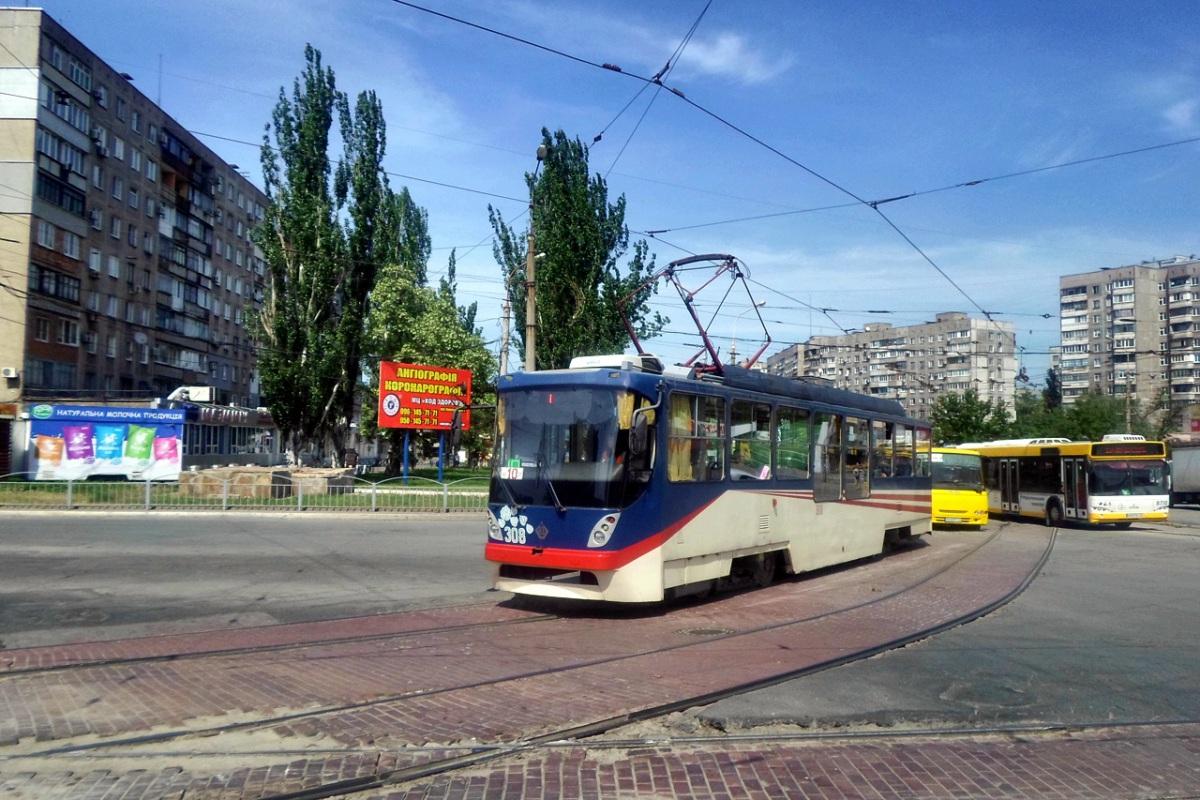 Мариуполь. К1М №308