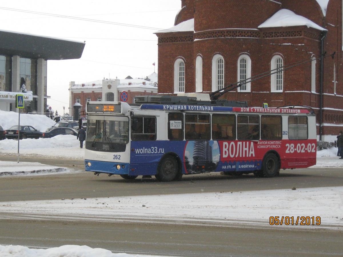 Владимир. ЗиУ-682Г-016.04 (ЗиУ-682Г0М) №262