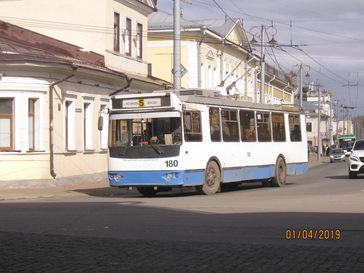 Владимир. ЗиУ-682Г-016.02 (ЗиУ-682Г0М) №180